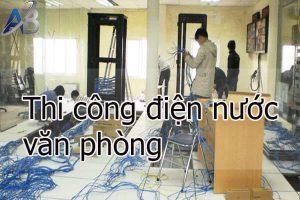 Thi công điện nước văn phòng
